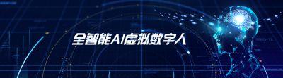 北京顺天立安携小哆智能虚拟数字人产品将在2021ChinaJoyBTOB展区再续精彩