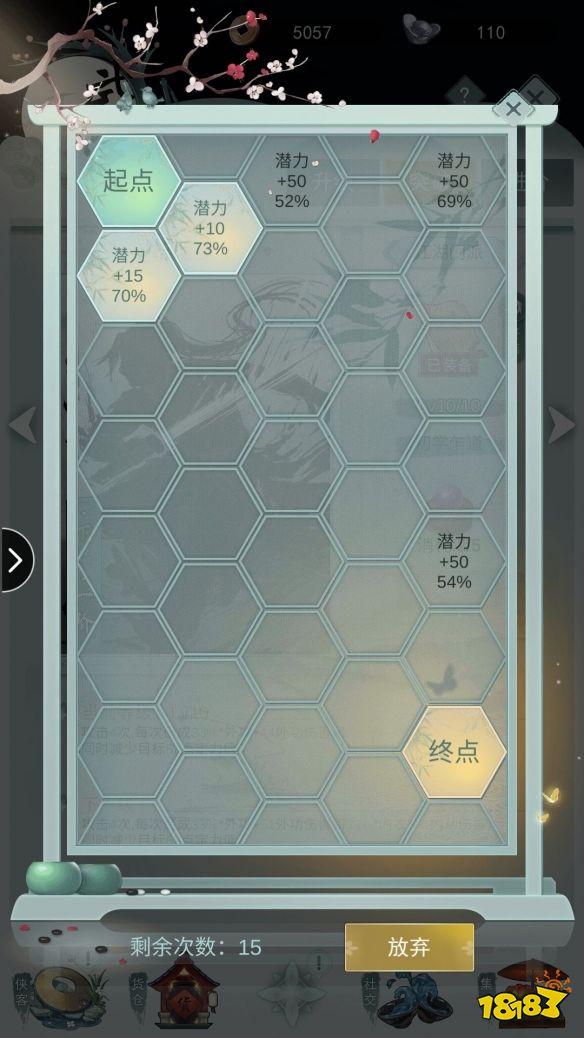 江湖悠悠手游武器功法怎么搭配 武器功法搭配攻略