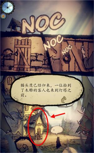 猫头鹰和灯塔泡茶代表什么