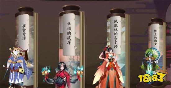 阴阳师六月新区暗示SP座敷童子 玩家猜测式神技能