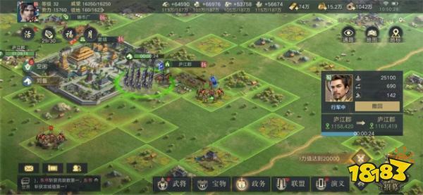 《荣耀新三国》评测:独创的通路玩法让游戏更有策略性