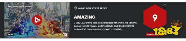 《罪恶装备:Strive》IGN 9分:类动漫格斗游戏新标杆