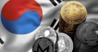 韩国议会首次开始讨论加密货币法案