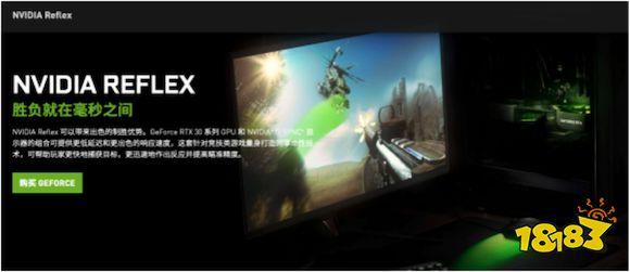 """王者""""Ti""""度再次来袭,耕升 GeForce RTX 3070 Ti 正式解禁"""