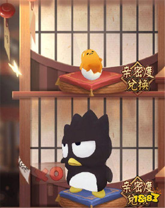 阴阳师夏日游园会奖励介绍 两只联动宠物引人注目