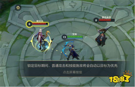 英雄联盟手游要怎么锁定对手 锁定系统玩法技巧分享