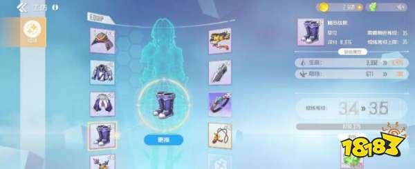 刀剑神域黑衣剑士王牌货币有什么用 各货币作用及获取方法