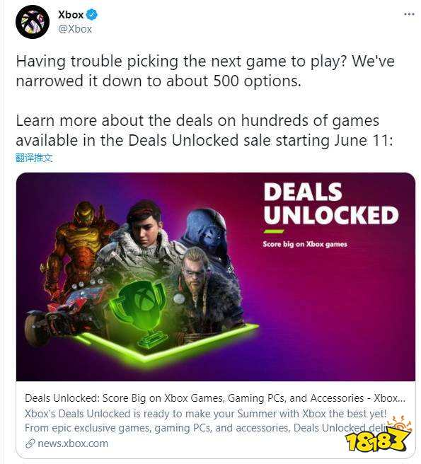 Xbox商店6月11日开启大促 500款游戏打折 1美元买XGPU