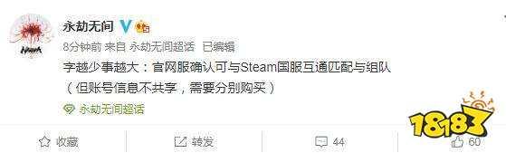 《永劫无间》付费内容不影响平衡 官网服可与Steam匹配