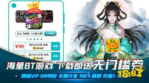3733手游盒交易平台