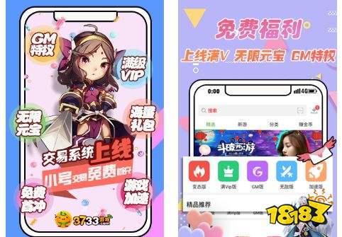 变态手游app哪个比较好,变态版手游大全app推荐