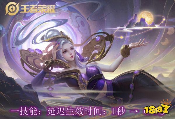 王者荣耀6月10日英雄平衡性调整 梦奇全方位下调更吃操作