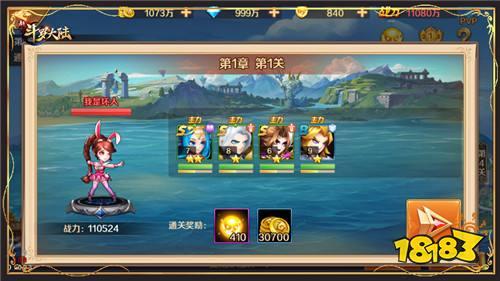 海神岛迎2.0时代《新斗罗大陆》激情再升级