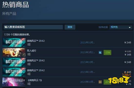 248元!《战地2042》冲上Steam热销榜首 预购屠榜