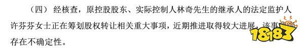 传新浪拟收购游族18%股份,游族股权竞购迎来大结局?