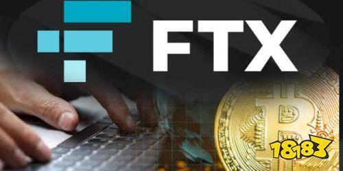 FTX交易所官网app比特币钱包