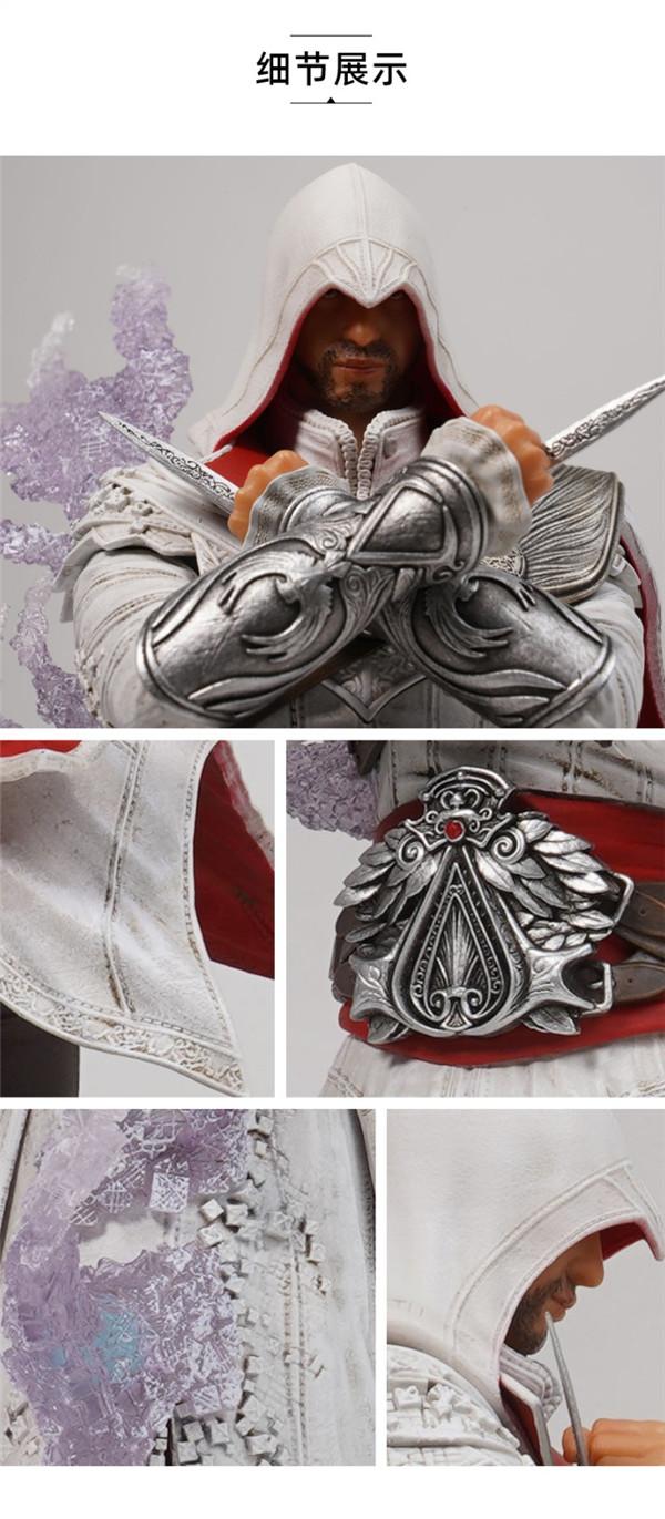 育碧新品《刺客信条:兄弟会》艾吉奥雕像 售价709元