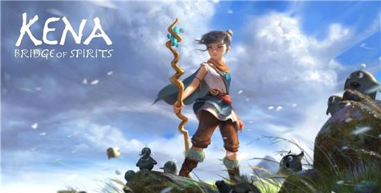 柯娜精神之桥部分游戏概念图与其他概念艺术
