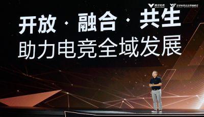 """腾讯电竞年度发布会顺利召开,""""秒开赛""""正式发布"""