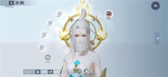 永劫无间玩家捏了一个瑶瑶公主,宝石大眼神还原