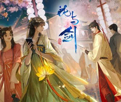 """焕新升级 江山更美 """"花与剑""""2.0新资料片邀你同游绝美初唐"""