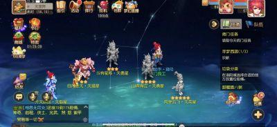 风云变幻 《梦幻西游》手游全新玩法天罡星重磅上线!