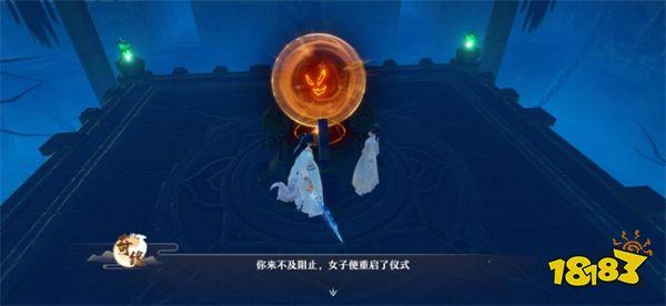 """《梦幻新诛仙》评测:真实的大千世界下的""""休闲""""和""""修仙"""""""