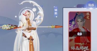 梦幻新诛仙红色绝品仙友选择推荐 版本最强竟是它