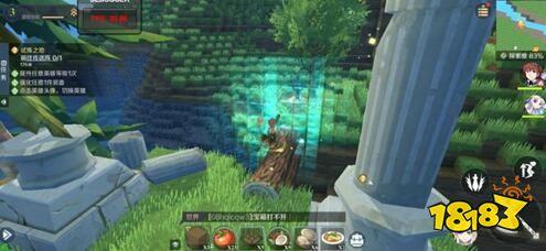 神角技巧遗忘之岛墓碑所在地点分布