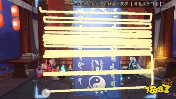 阴阳师2021年7月神秘图案画法 2021年7月神秘图案触发攻略