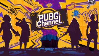 《PUBG CHANNEL》第一季火热开启,团团、死狗、仙某某精彩直播正上演!
