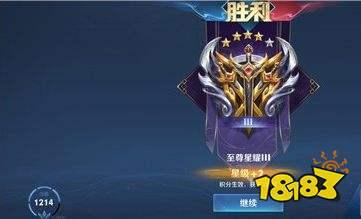 王者荣耀S24勇者积分使用方法 可以额外加一星
