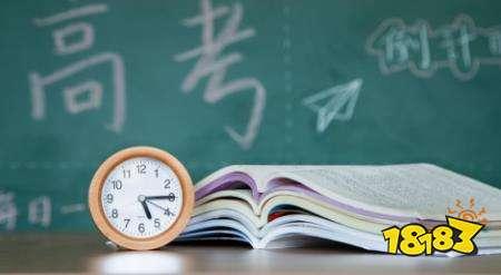 2022高考备考超全清单大汇总 2022高考复习资料