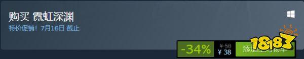 特惠丨好评如潮游戏仅8元,生化危机2、7史低促销