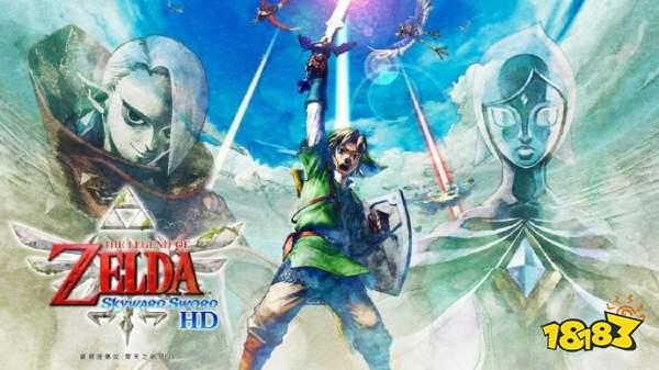 塞尔达传说:天空之剑HD什么时候发售
