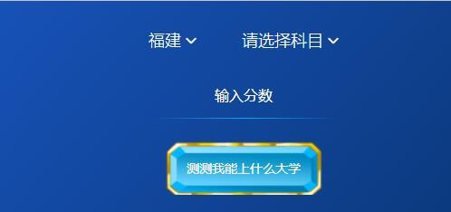 天津高考录取招生时间 天津高考投档录取时间安排