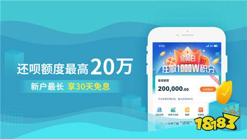 贷款在线申请正规平台 贷款平台2021年最新排名