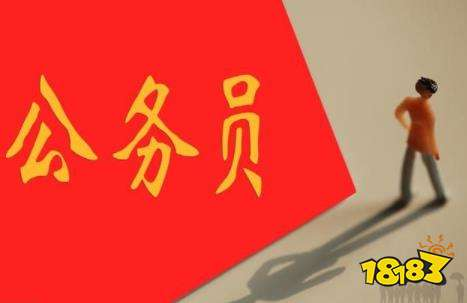 2021四川省内江市中级人民法院公开考调7人公告