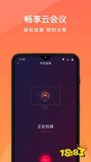 向日葵app官网最新下载