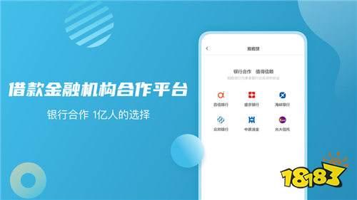 最新好下款网贷口子大全 2021网贷app排行榜