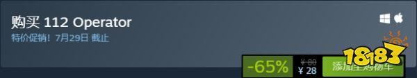 特惠丨光环:士官长合集半价出售,4款特别好评游戏最低17元