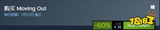 特惠丨末世鼠疫2,生化奇兵:无限二四折促销,更有四款特别好评游戏史低