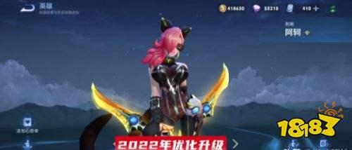 王者荣耀S24赛季新皮肤杨戬皮肤曝光 活动任务即将公开