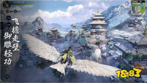《剑侠世界3》评测:次世代武侠觉醒 还原一个真实的江湖