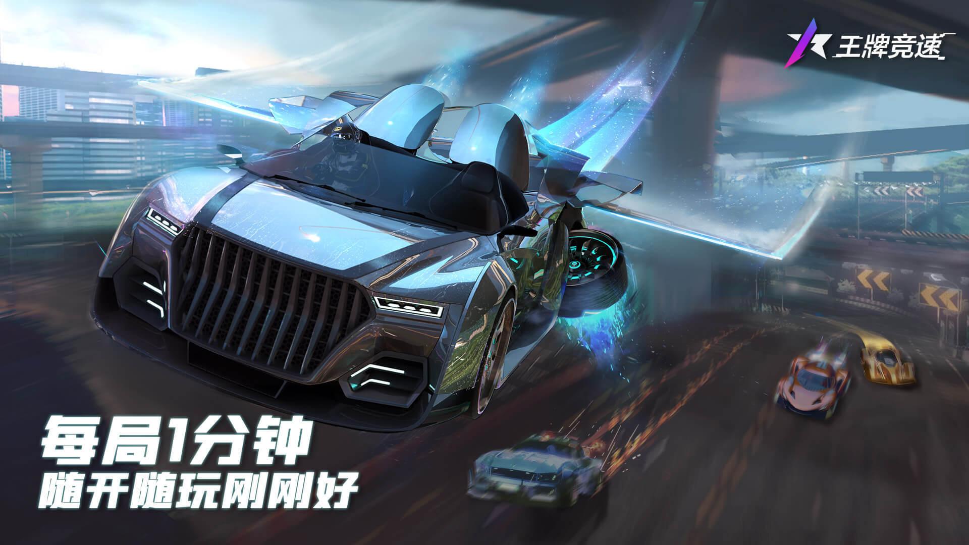 中国赛车模拟