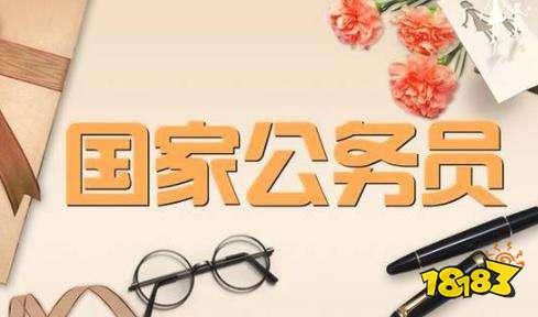 山东省高校毕业生三支一扶招募本科以上学历2484人