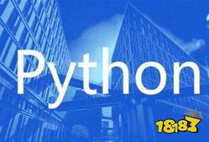 28岁男还能学什么技术 零基础python帮你实现高薪梦