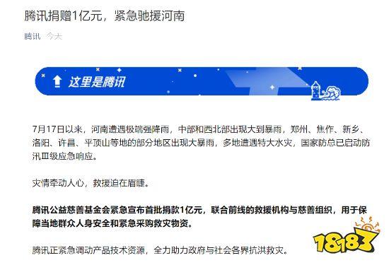 晨报 《古剑奇谭四》开通官方微博 曝索尼将推出PS5数字改良版