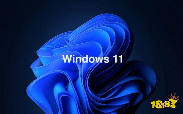 备战WINDOWS11,新系统应该选用什么样?