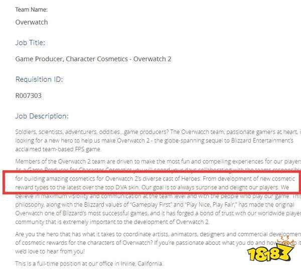疑似《守望先锋2》将加入新类型装饰品 招聘广告暗示